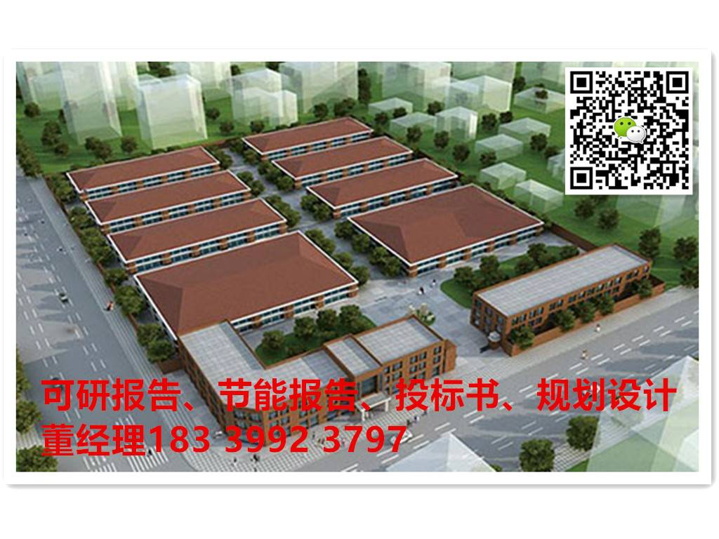 莆田荔城区商业计划书历史文化街区项目