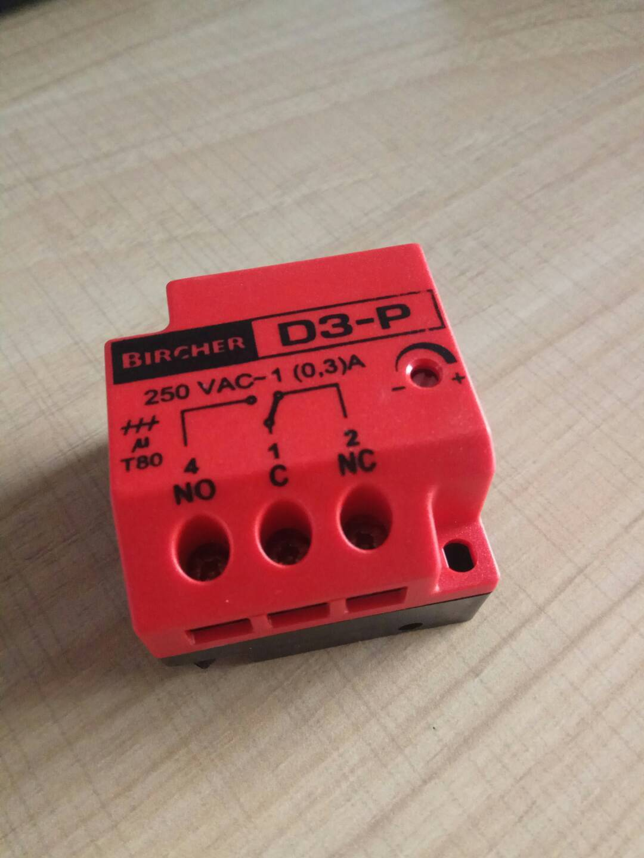 供应原装Bircher DW50 DW40 D3P等精密2毫巴压力波开关
