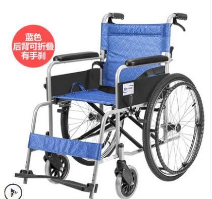 西安转让轮椅 轮椅出租每天5元 租满3个月赠送 随租随还 惠民工程