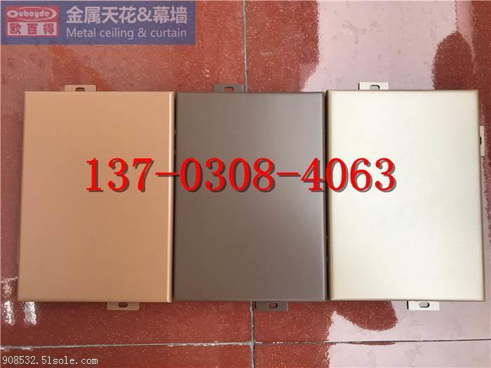 2.0 2.5 3.0mm铝单板价格 厂家直销