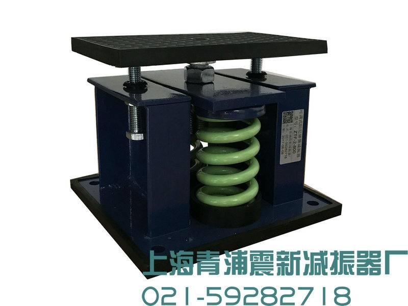 ZTF型发电机减振器|可调式阻尼弹簧减震器
