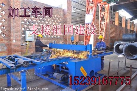 钢筋网排焊机销售