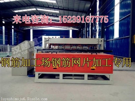 钢筋网焊网机厂家/钢筋网排焊机