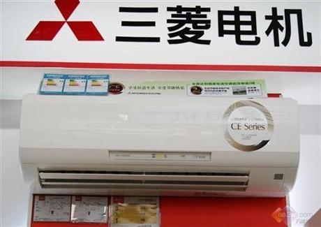 上海虹口区三菱空调售后维修电话