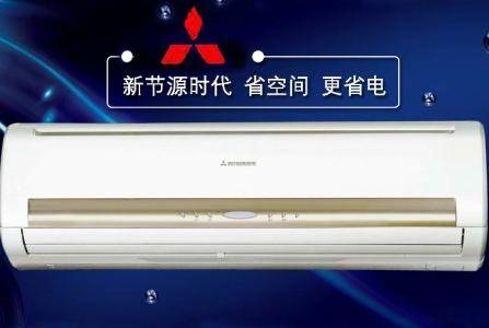 上海三菱中央空调售后维修电话