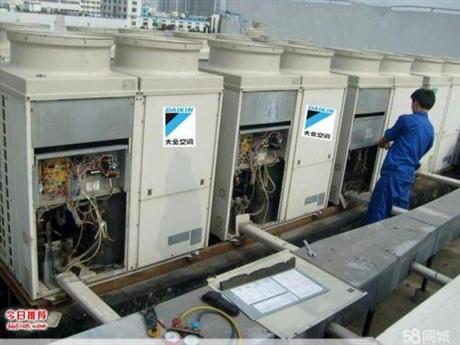 上海大金空调维修,大金中央空调售后维修保养