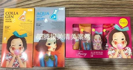 韩国化妆品进口报关/化妆品进口流程