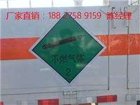 瑞丽供应新款东风大型10吨气体车,10吨易燃气体厢式车改装厂