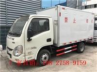 小型柴油版跃进1.265吨民用运输车哪里便宜,海城县哪里有卖
