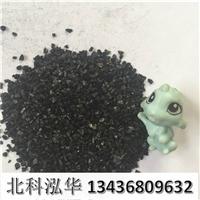 昌平果殼活性炭主要用途