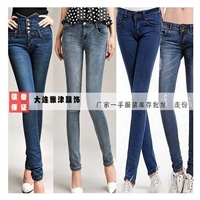 大连牛仔裤市场价,韩版外贸女款牛仔裤休闲裤下身裙短裤清仓是优