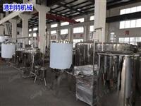 供应牛奶全套生产线
