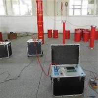 35KV及以下交联电缆的交流耐压谐振装置变频串联谐振成套装置