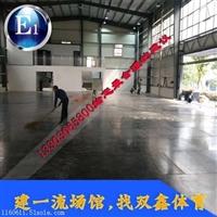双鑫专业运动木地板施工队伍的重要性