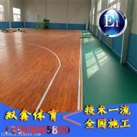 运动木地板安装系统