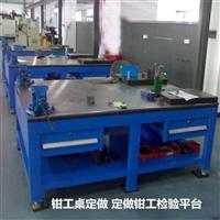 专业铸铁检验平台厂家 泊头永安机械