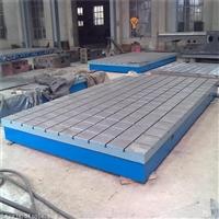 铸铁T型槽焊接平台 铸铁焊接平板厂家泊头永安机械