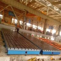 T型槽铸铁平台平板生产加工定做