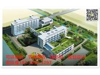 邯郸峰峰矿区商业计划书生态农业风情小镇项目
