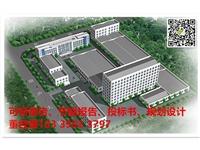 上饶上饶县概念规划设计加油站项目