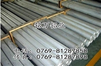 A2017航空铝棒铝板多少钱一公斤