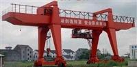 贵州黔东南当地起重机吊机电葫芦起重配件门式抓斗起重机产品