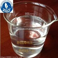四海化工甲基硅树脂,耐高温云母板胶水