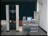 土工合成材料万能试验机