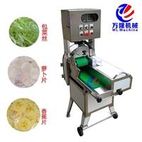进口商用切菜机 瓜果切片机 叶菜类切段机 高效率切菜机