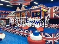 湖南兒童游樂設備生產廠家-長沙游樂設備廠家-游樂設施