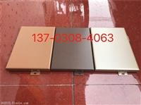 铝单板价格--
