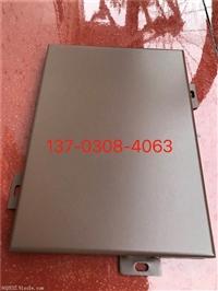 铝单板厂家 幕墙铝单板的特点