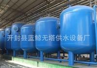 除锰除铁设备价格 厂家直供