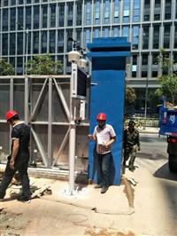 深圳扬尘监测系统 24小时在线监测 联动降尘