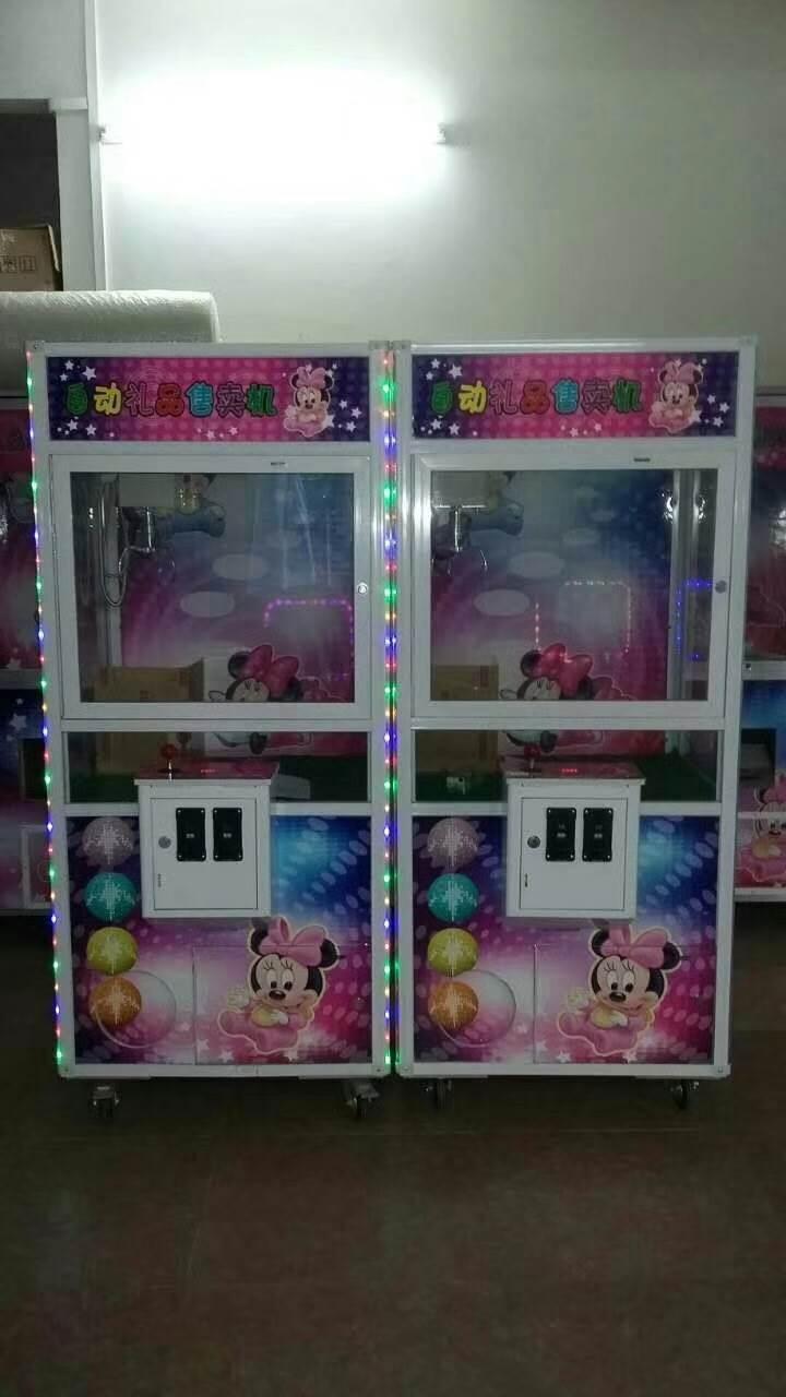 普通娃娃机多少钱一台 娃娃机厂家直销