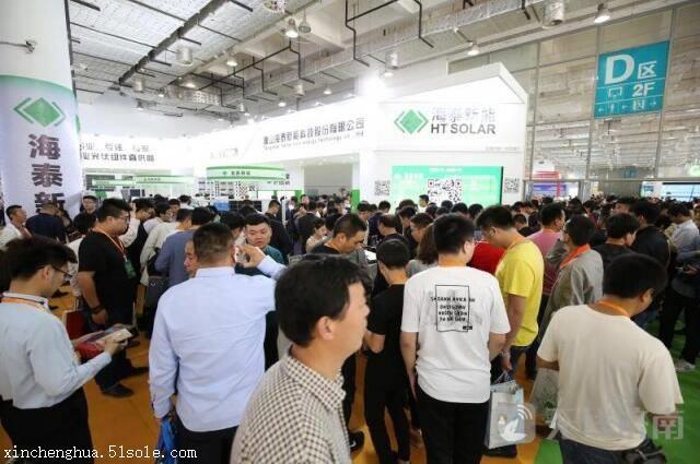 济南国际太阳能展在太阳能里找寻新动能
