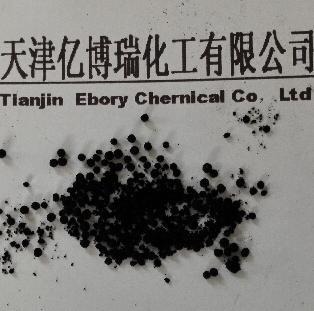 导电炭黑检测方法
