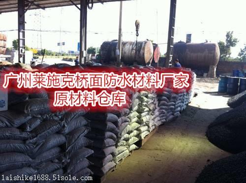 供应甘肃路桥防水专用纤维增强型桥面防水涂料