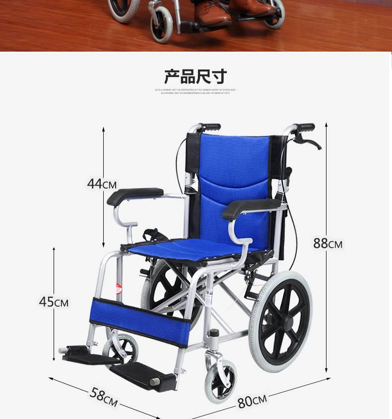 西安买轮椅 出租轮椅每天5元 租满3个月赠送 惠民工程 利国利民
