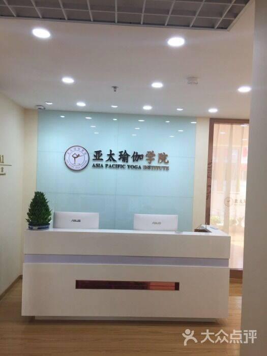 江苏南京考瑜伽教练多少钱
