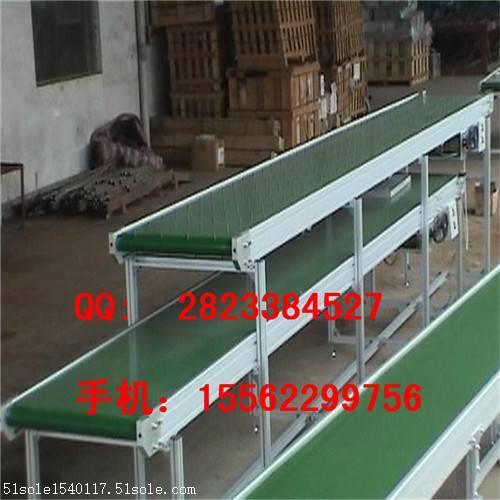 装车胶带输送机 倾角皮带运输机 带式传送机