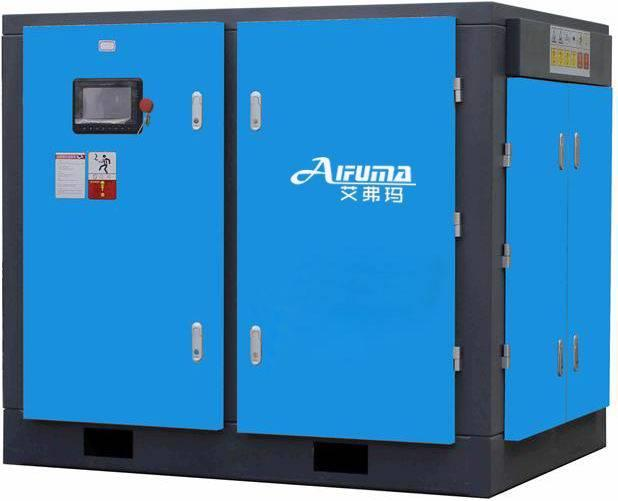 艾弗玛永磁变频空压机|佛山螺杆空压机