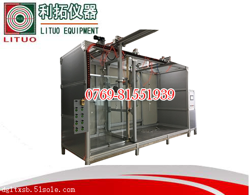 LT-WY14淋浴房综合性能试验台