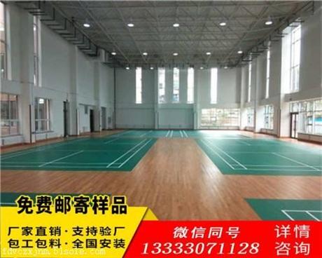 篮球馆木地板单龙骨结构规范施工工艺