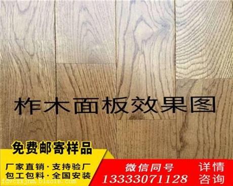 河北森启奥元运动木地板22mm单龙骨结构包安装价格