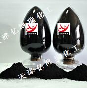 导电炭黑低价供应