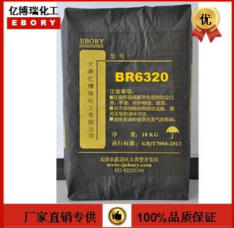 炉法色素炭黑的生产工艺
