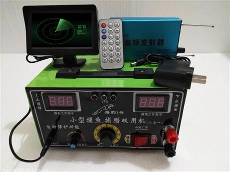超声波捕猎机安装和调试