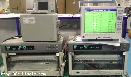 检测认证EMC整改