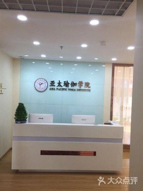 江苏南京考瑜伽证多少钱